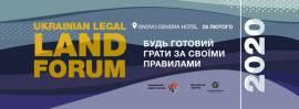 Ukrainian Legal Land Forum