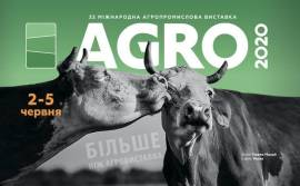 AGRO-2020