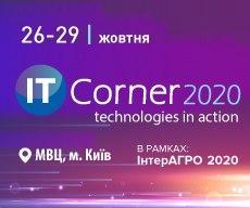 IT Corner 2020