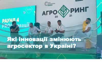 Які інновації змінюють агросектор в Україні?