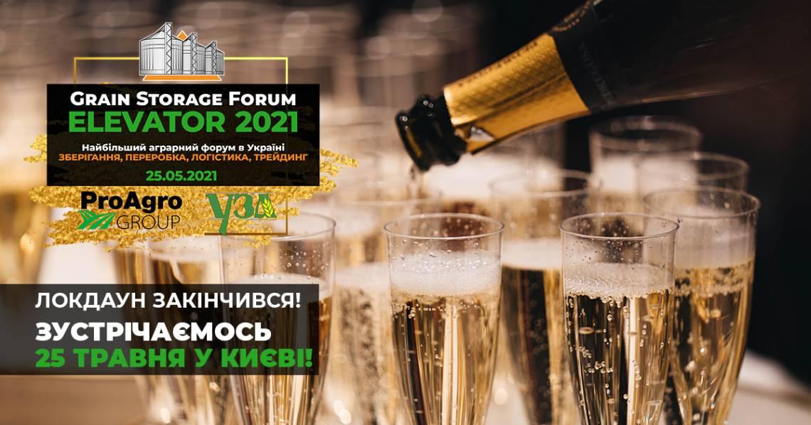 Grain Storage Forum ELEVATOR-2021