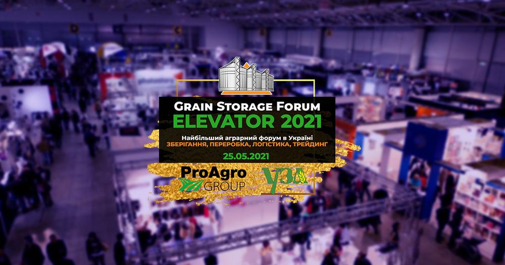 Grain Storage Forum ELEVATOR-2021 — відбудеться 25 травня у Києві!