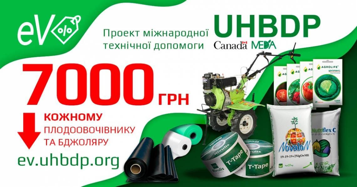 Як фермерам півдня України дешевше придбати добрива та матеріали для господарства?