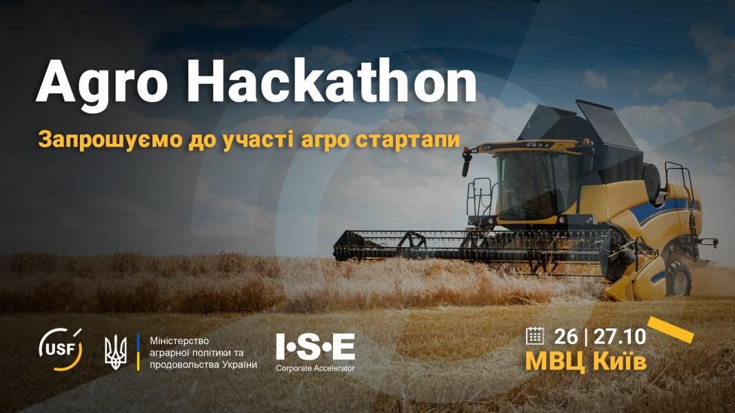AGRO HACKATHON - дводенний інтенсив для агро стартапів
