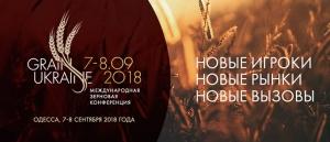 Готова ли Украина стать AgTech страной?
