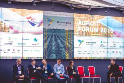 Форум AGROIT: ТОП-5 рішень для агровиробників