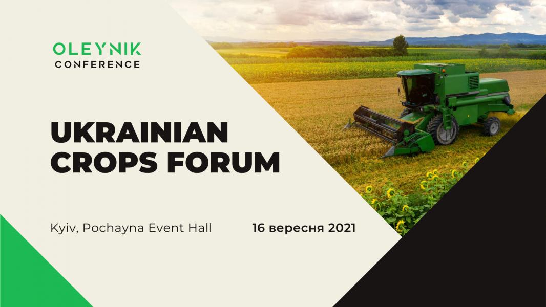Ukrainian Crops Forum — профільний форум для фахівців сфери рослинництва