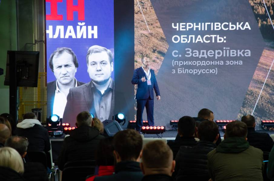 10-11 листопада в Черкасах відбулась аграрна конференція OkAgro
