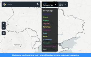 Crop Monitoring створив супутникову карту по всій Україні