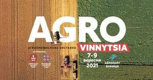 АГРО-Вінниця — агропромислова виставка