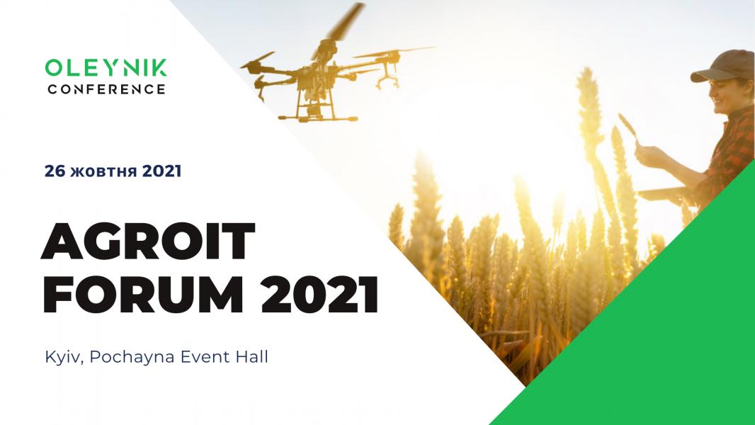 AGROIT FORUM 2021 — форум про IT-рішення та інновації в агро