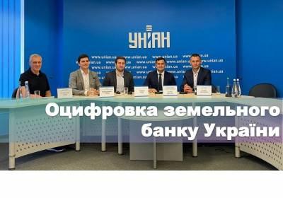 Vkursi Zemli  представили проєкт з оцифрування земельного банку України