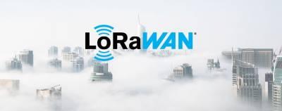 Технология LoRaWAN: жизнь после карантина