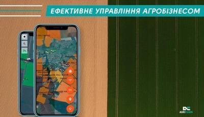 AgriChain — інноваційна система управління агробізнесом