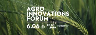 Для инноваторов на АГРО-2019 проведут специализированный форум