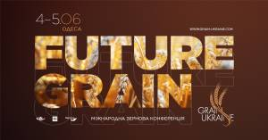 Майбутнє зерна. Grain Ukraine 2021 оголосив повну програму