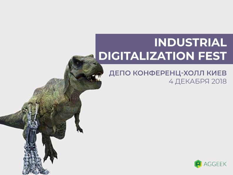 Аграрные динозавры в поисках инноваций