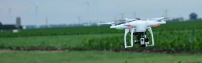 Агрохолдинг шукає фахівця з обробки даних аерозйомки