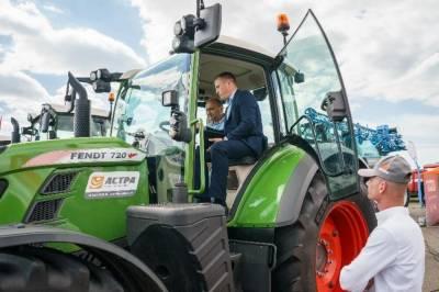 16-18 червня в рамках щорічної виставки AGROSHOW відсвяткують всеукраїнський день фермера