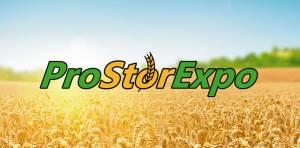 Міжнародна агропромислова виставка — ProStorExpo