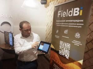 FieldBI — електронний землевпорядник України