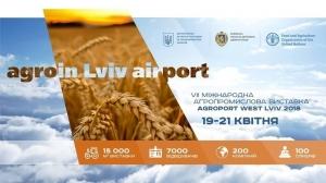 AGROPORT идет на Запад. Чего ждать от апрельского агрофорума во Львове?