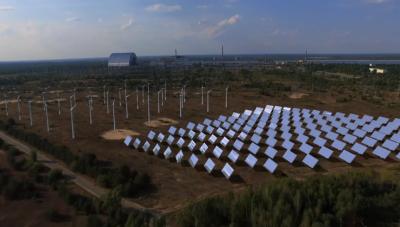Чернобыль превратится в солнечную ферму