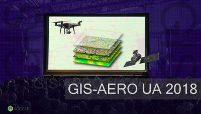 Что вы пропустили на конференции об авиационных системах и ГИС в Украине