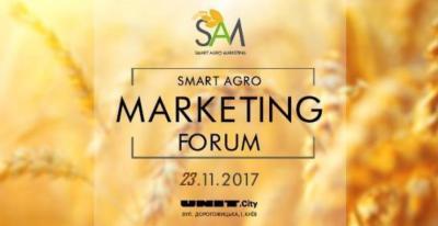 На Smart Agro Marketing Forum обсудят новые технологии в рекламной коммуникации