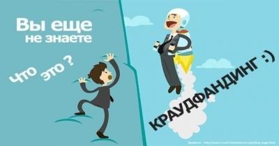 В Украине появилась профильная краудфандинговая платформа – Donate Agro