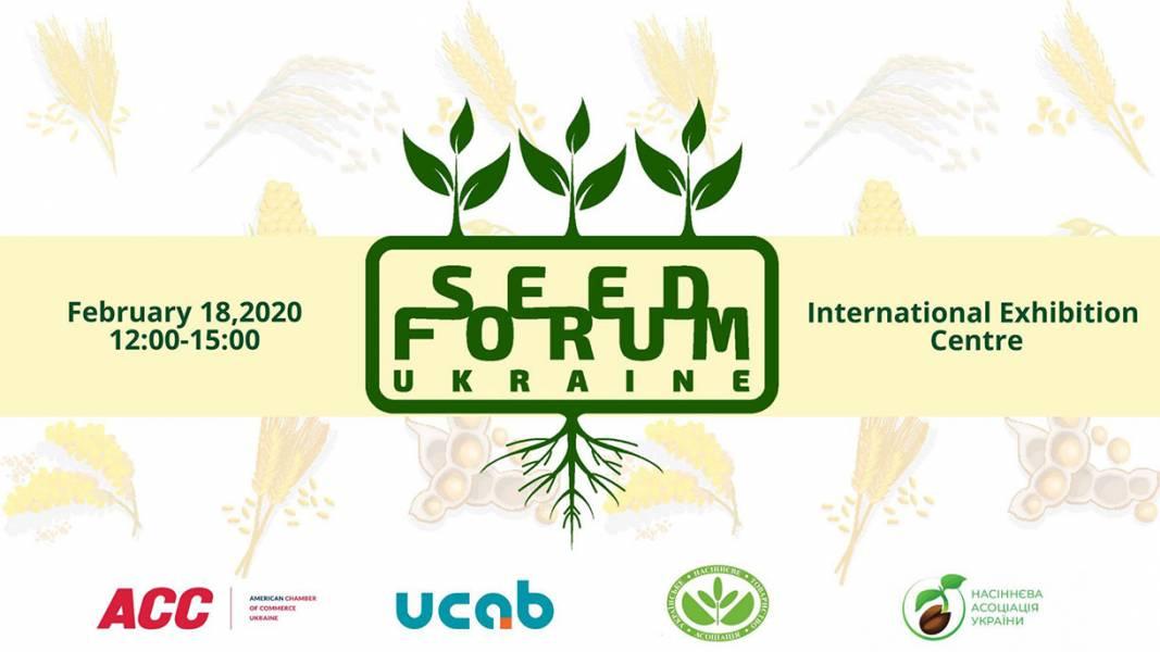 Сучасні тенденції насіннєвого ринку — Seed Forum 2020
