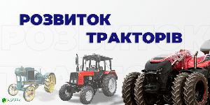 Легендарные трактора