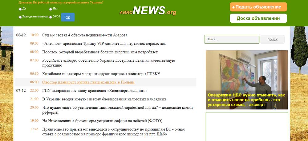 Топ 10 сайты объявлений украина создание сайтов в тамбове bb-kod
