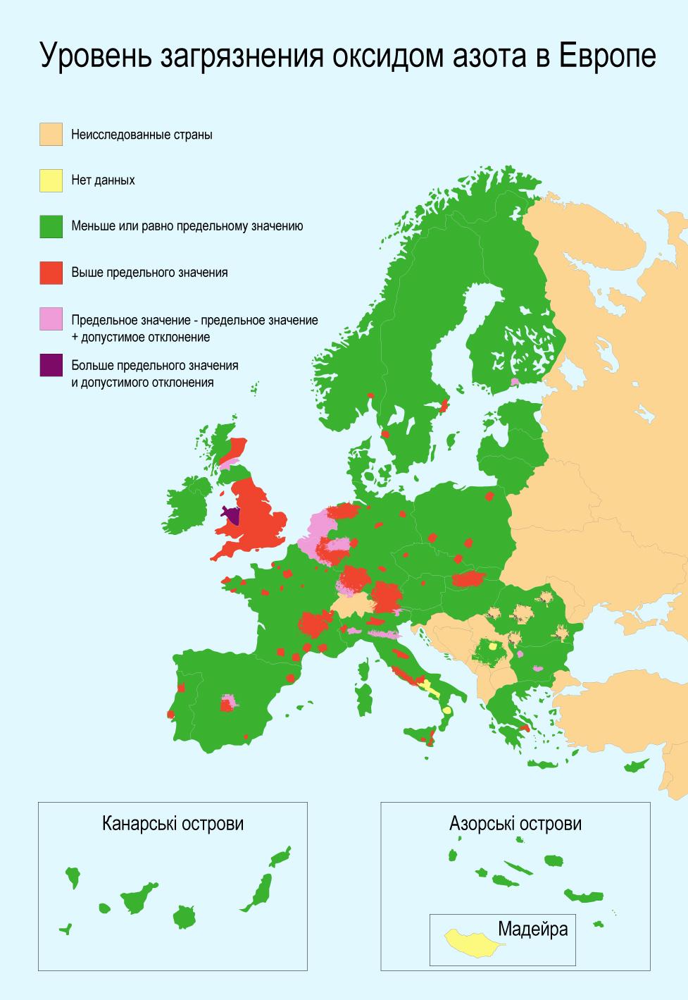 Загрязнение азотом в Европе