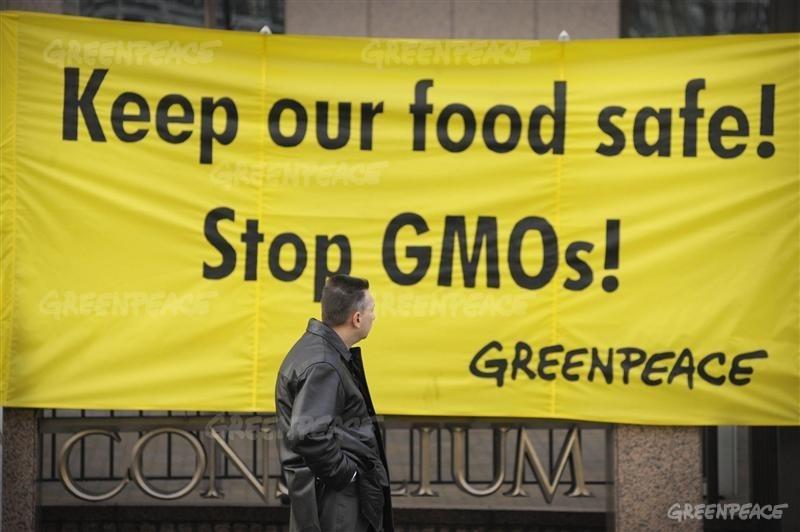 Акция против ГМО в Брюсселе