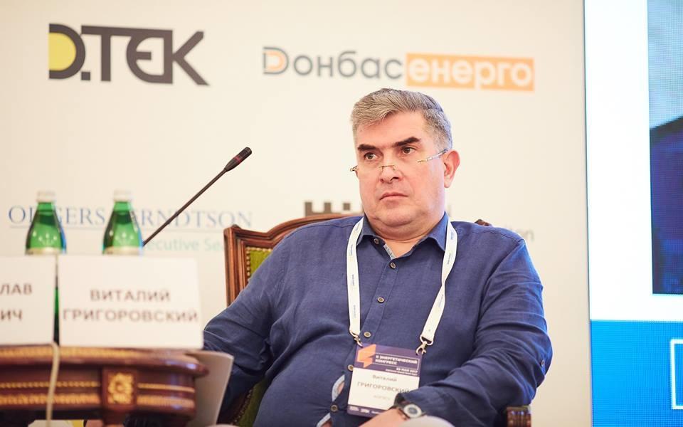 Виталий Григоровский