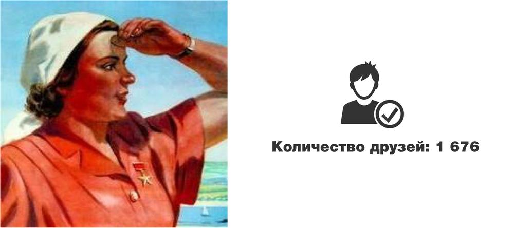 Валька Доярка